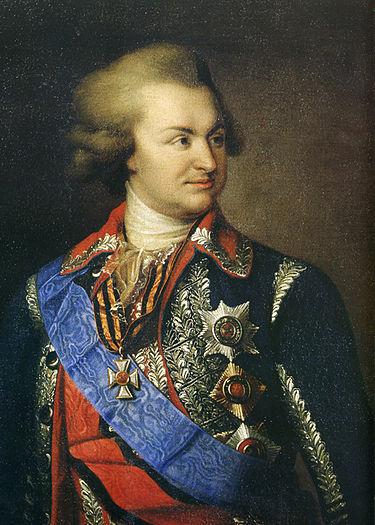 Walker James, Portrait du prince Potemkine, XVIIIe siècle, BnF, Paris.jpg